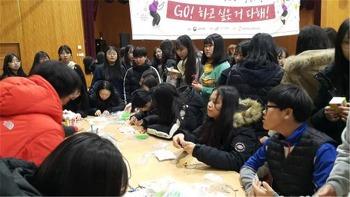 의림여중 '제천시 청소년어울림마당 행사'