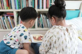 [유건] 독서중