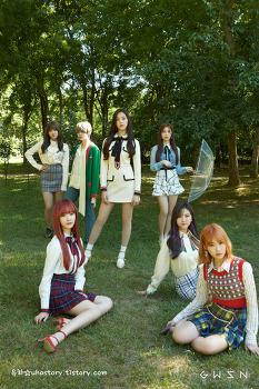 키위미디어그룹 공원소녀(GWSN) 데뷔곡 및 멤버 프로필
