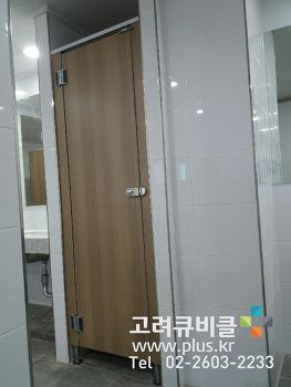 에어포트 HPL 화장실칸막이 큐비클_경기도 용인
