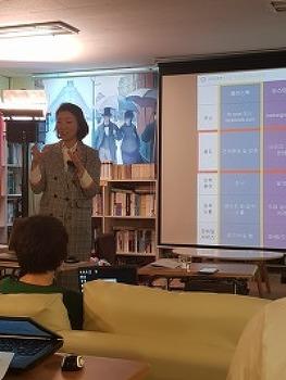 블로그와 SNS를 활용한 동영상 홍보법  - 사람아이앤지 서울시 찾아가는 마을미디어 (SNS&스마트폰 강사 강진영)