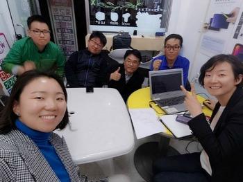 """통신소비자협동조합다이음과 함께하는 스마트폰 교육 """"스마트폰 강사"""" 를 위한 코칭"""
