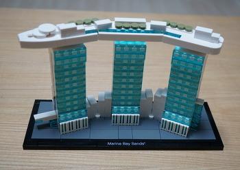 #86 - 21021 -아키텍처 - 마리나 베이 샌즈 (Marina Bay Sands )