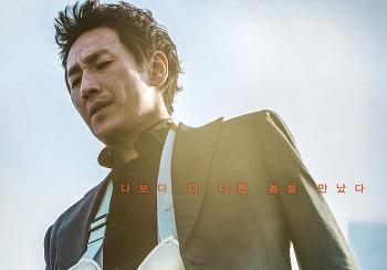 영화 악질경찰(Jo Pil-ho: The Dawning Rage, 2019) 후기, 결말, 줄거리