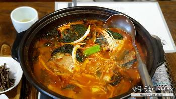 메밀꽃바다 안성맞춤 한정식 @ 칠곡저수지 맛집 안성