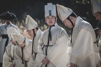 《명당》 - 조승우, 지성, 문채원, 유재명