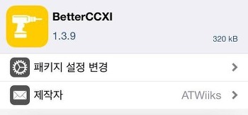 BetterCCXI - 아이폰 제어센터의 기능을 확장시켜주는 트윅 [iOS11.4b3]
