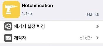 Notchification - 새로운 알림이 올 때마다 아이폰 잠금화면에 애니메이션을 실행해주는 트윅 [iOS11.4b3]