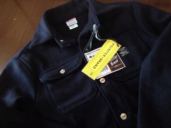 울로 된 초어 재킷