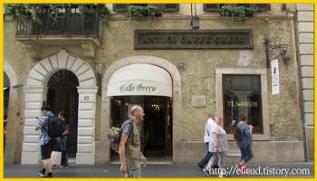 <이탈리아 로마> 안티코 카페 그레코 (Antico Caffe Greco)와 스페인 광장