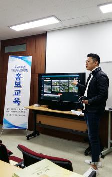2018년 창원시1인창조기업지원센터 동영상 편집 및 홍보교육 참석