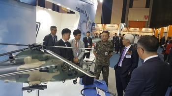 KAI, '2018방산부품·장비대전 및 첨단국방산업전' 참가