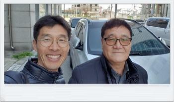 속초중고차, 싼타페더프라임매입, 즐거운자동차, 원거리출장