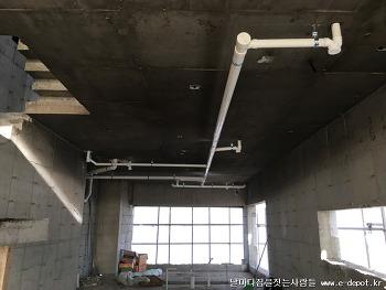 진관동 전원주택신축 설비위생배관 및 오수받이설치와 우수관 매립과정