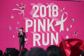 2018.10.14 핑크런 핑크리본마라톤 서울 여의도