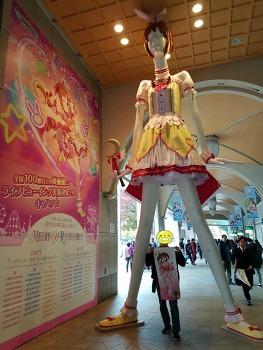 [2018.12.01~12.03]일본 여행 후기 6  - 라이브 끝, 그리고 귀국