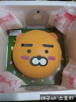 베스킨 라빈스31/카카오 프랜즈 라이언 아이스크림 케익