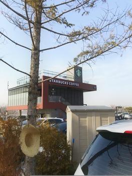 2019년 2월 팔당댐 스타벅스, 리버사이드 팔당DT점