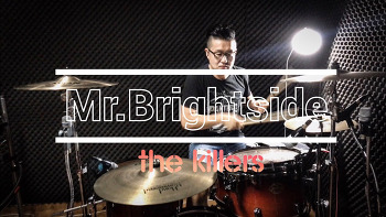 The Killers(더 킬러스) - Mr.Brightside(미스터.브라이트사이드) Drum cover by ROP