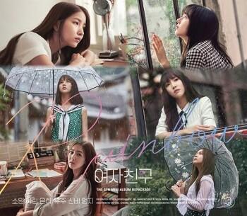 여자친구 미니 5집 리패키지 <RAINBOW> 앨범리뷰