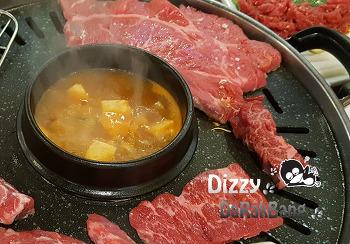 장한평역 맛집 일번지 정육식당 고기맛있게 즐기는집