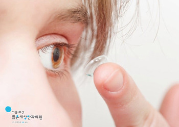렌즈를 오래 착용한 경우 라식,라섹이 가능할까? by.밝은세상