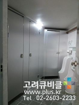 메탈  HPL 큐비클 화장실칸막이_서울 은평구