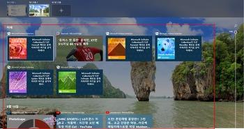 """윈도우10 레드스톤4 """"타임라인"""" 기능 끄기"""