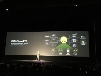 [최재홍의 Tech Talk, IT Trend 읽기] NVIDIA AI Conference 2018