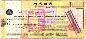 외담대 대출(외상매출 채권담보) 거래방법 및 가능은행은?