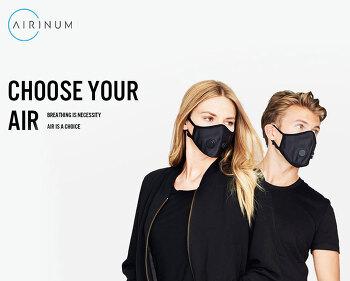 반영구적인 편안하고 고급스러운 미세먼지 에어리넘 마스크  Urban Air 구매기
