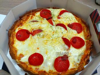 궁금해서 먹어본 이마트 시카고 피자!