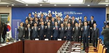 [전북도민일보] 전북현안 해결 정치권 역할 주목