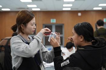 소니코리아, '제19회 소니 에코 사이언스 스쿨' 개최