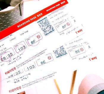후쿠오카 여행 첫째날 먹은 것 : 웨스트 우동, 아베키, 키와미야 함바그