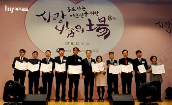 한국야쿠르트, 독거노인사랑잇기 사업 부문 2년 연속 보건복지부 장관 표창!