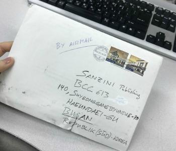 스위스에서 온 편지