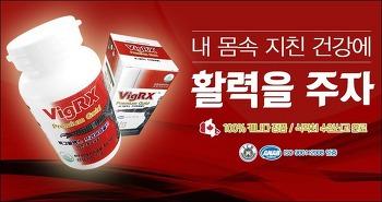 비그알엑스 효과