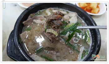 불광역 40년 전통 맛집 삼오순대국, 북한산 산행전 아침 식사