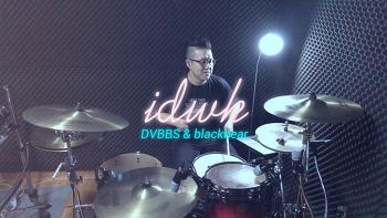 "DVBBS & blackbear(블랙베어) - ""idwk""(i don't wanna know) Drum cover by ROP"