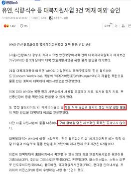 장전 공시/뉴스 해석 2.25(21)