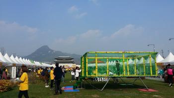 서울의 맑은 날