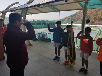 신백초 제44회 충청북도교육감기 테니스대회 우승