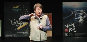 [문화와 삶]김민기와 '지하철 1호선', 그 한결같은 기록