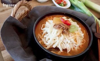 맛있는 육칼 레시피! 잇츠온 대파육개장으로 육개장 칼국수 만들기~