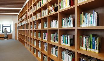 테마가 있는 도서관 나들이