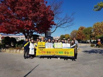 의림초 녹색어머니연합회 어린이 교통안전 캠페인