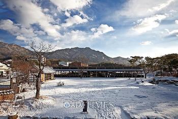 배상면주가, 산사원은 겨울 맞이 체험 프로그램 행사 2월28일까지 개최