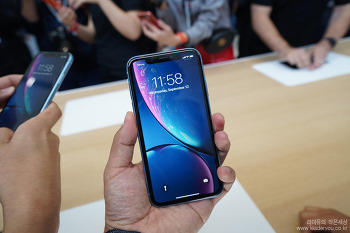애플 아이폰XR 색상 6가지 발표 현장에서 직접 본 느낌!
