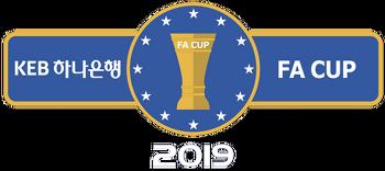 2019 KEB하나은행 FA컵 3라운드 대진,시간,일정